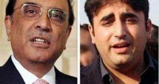 CJP asks JIT why Bilawal's name has been included in fake accounts probe