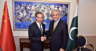 FM to reach Beijing today to attend strategic dialogue