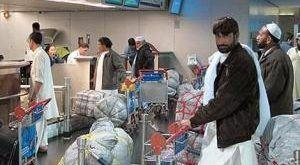 PIA lost luggage worth over Rs20 million in five years
