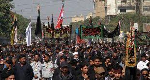شہدائے کربلا کا چہلم آج عقیدت و احترام سے منایا جارہا ہے