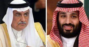 ریاض: سعودی ولی عہد محمد بن سلمان نے خارجہ اور ٹرانسپورٹ کے وزرا کو تبدیل کردیا۔