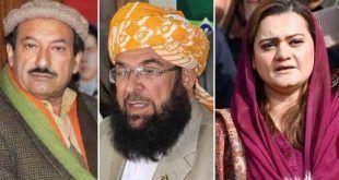 (ن) لیگ کے جلسہ منسوخی کے بیان نے اپوزیشن کو تقسیم کردیا