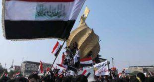 عراق: فورسز کی مظاہرین پر فائرنگ سے 14 افراد جاں بحق