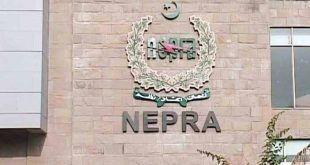 نیپرا نے بجلی کی قیمت میں پھر اضافہ کردیا