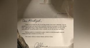 برطانوی شہزادی کا پاکستانی ڈیزائنر کے نام خط
