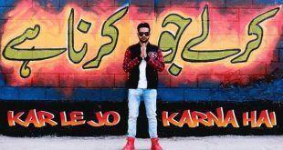 پاکستان کے معروف آرٹسٹ علی گُل پیر نے اپنے نئے گانے میں معروف گلوکار کو تنقید کا نشانہ بنایا۔