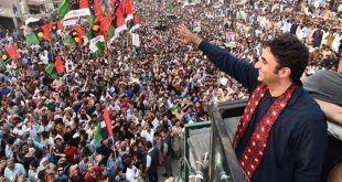 پی پی پی اور کراچی کی سیاست