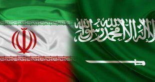 سعودی عرب کا ایران کے فردو جوہری پلانٹ سے متعلق امریکی موقف کا خیر مقدم