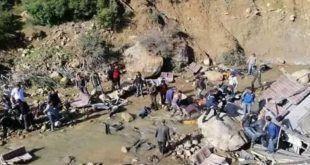 تیونس میں مسافر بس کھائی میں گرنے سے 24 افراد ہلاک