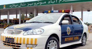 موٹر وے پولیس کی ایمانداری، گمشدہ قیمتی پرس فیملی کے حوالے کر دیا