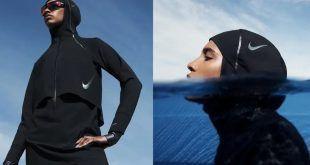نائیکی نے پہلی بار خواتین تیراک کیلئے حجاب متعارف کرا دیا