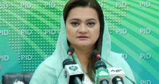 قومی اسمبلی اجلاس میں مریم اورنگزیب اسپیکر سمیت حکومتی اراکین سے الجھ پڑیں