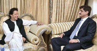 عمران خان سے وزیراعلیٰ سندھ مرادعلی شاہ کی ملاقات......وزیراعظم نے مراد علی شاہ کی بڑا مطالبہ پورا کردیا