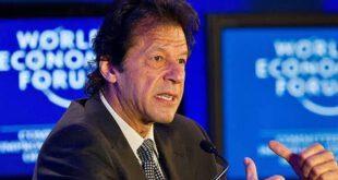 وزیراعظم عمران خان عالمی اقتصادی فورم کے اجلاس میں شرکت کیلئے ڈیووس روانہ