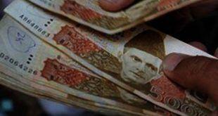 پاکستان تحریک انصاف کے دورحکومت میں گردشی قرضوں کا حجم 565 ارب روپے تک پہنچ گیا ہے