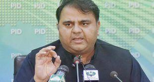 فواد چوہدری نے وزیراعلی پنجاب کو آڑے ہاتھوں لے لیا