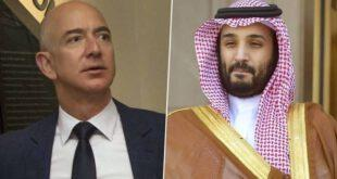شہزادہ محمد بن سلمان کی جانب سے بھیجی گئی ویڈیو پر ایما زون کے مالک کا فون ہیک