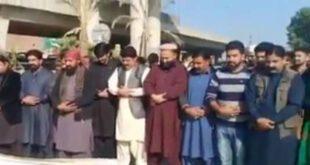 پشاور کے شہریوں نے پاکستان کے کون سے وزیراعظم کا علامتی نماز جنازہ پڑھا