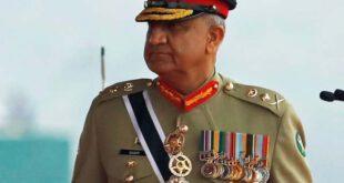 سربراہ پاک فوج جنرل قمر جاوید باجوہ نے پاکستان میں سے کس کے مکمل خاتمے کا اعلان کردیا....پڑھ کر پورا ملک خوش ہوجائے