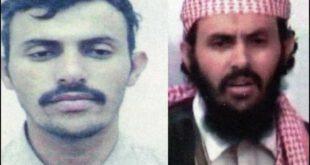 یمن میں امریکی آپریشن میں القاعدہ کے اہم رہنما ہلاک