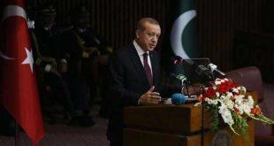ترک صدر کا پارلیمنٹ کے مشترکہ اجلاس سے خطاب..کشمیر کے حوالے سے وہ بات کہہ دی جس سے پورے بھارت میں سکوت طاری ہوگیا