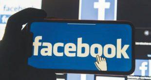 فیس بک،ٹوئٹر اور انسٹاگرام استعمال کرنے والے صارفین کیلئے انتہائی بُری خبر آگئی