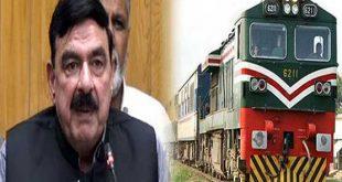 شیخ رشید دور میں ریلوے حادثات، 64 فیصد انکوائریاں دبا لی گئیں