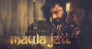 پاکستانی فلم 'دی لیجنڈ آف مولا جٹ' کے حوالے سے شائقین کیلئے انتہائی بڑی خوشخبری آگئی