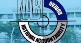 نیب کانارووال سپورٹس سٹی کرپشن کی تحقیقات کے حوالے سے بڑا فیصلہ کرلیا