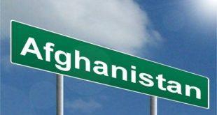 افغانی کمانڈر اپنے ہی فوجیوں کے ہاتھوں کیوں مارا گیا؟