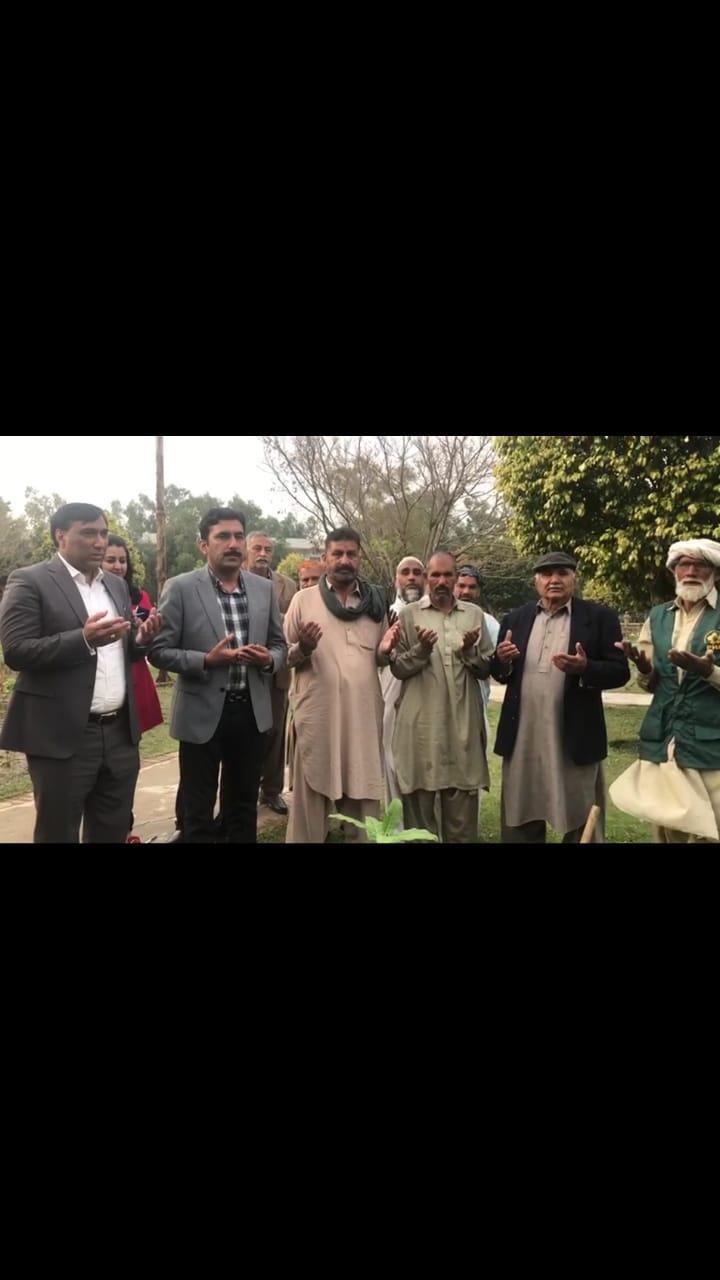 پبلک ریلیشن ڈیپارٹمنٹ پارکس اینڈ ہارٹیکلچر اتھارٹی لاہور