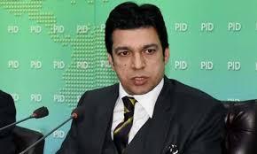 اسلام آباد ہائیکورٹ میں فیصل واوڈا کی نااہلی کیلئے درخواست پر سماعت18 مارچ کو ہوگی