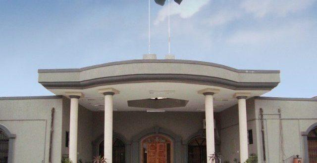 قیدی بنیادی حقوق نہ ملنے پر ریاست پر ہرجانے کا دعویٰ کرسکتا ہے، اسلام آباد ہائی کورٹ