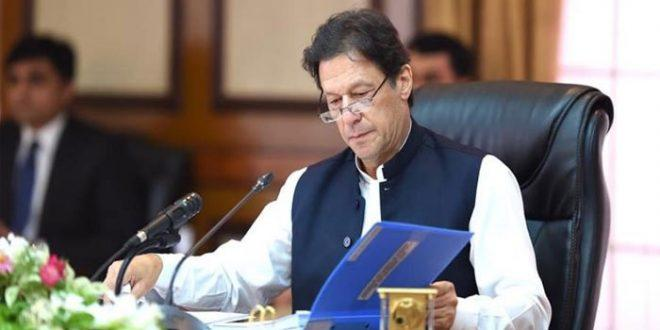 وفاقی کابینہ کا لاک داؤن میں 30 اپریل تک مزید توسیع کا فیصلہ