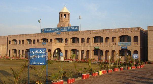 پنجاب یونیورسٹی کالج آف انفارمیشن ٹیکنالوجی نے عوام کے لئے مفت آن لائن کورسز کا آغاز کر دیا