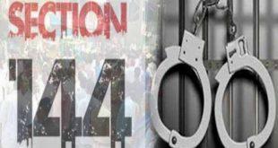 لاہور میں دفعہ 144 کی خلاف ورزی پر 8417 ایف آئی آرز  درج ،  14298 ملزمانگرفتار