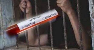 کیمپ جیل کے 3 قیدیوں میں کورونا وائرس کی تصدیق