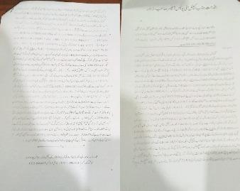 قصور : ایس ایچ او کوٹ رادھا کشن رائے ناصر اغوا کار بن گیا ، شہری کو اغوا کر 2 عدد گاڑیاں اور ساڑھے 8 لاکھ روپے ہتھیا لیے ، ڈی پی او قصور خاموش