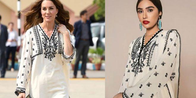 برطانوی شہزادی کیٹ مڈلٹن کا جوڑا عید کلیکشن میں پیش، قیمت کیا ہے؟
