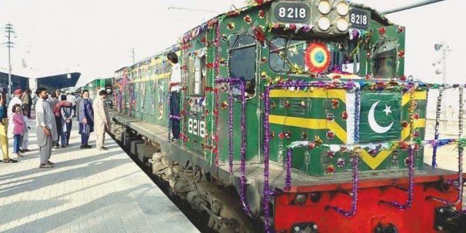 ملک میں 2 ماہ بعد مسافر ٹرین سروس بحال