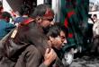 افغانستان میں دھماکہ، ہسپتال پر حملہ، بڑی تعداد میں ہلاکتیں