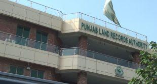 پنجاب لینڈ ریکارڈ اتھارٹی ،1.58 ارب سے زائد رقم کاغیر ضروری استعمال
