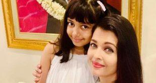 ایشوریا رائے بچن اور ان کی 8 سالہ بیٹی ارادھیا بچن نے کورونا وائرس کو شکست دے دی