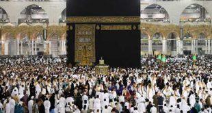 خطبہ حج اُردو میں نشر کیا جائیگا، سعودی حکومت کا فیصلہ