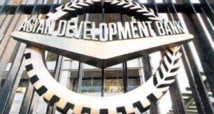 اے ڈی بی پاکستان کیلیے 20 کروڑ ڈالر کے بانڈز جاری کرے گا