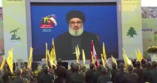 بیروت دھماکے: حزب اللہ کی اسرائیل پر حملے کی دھمکی