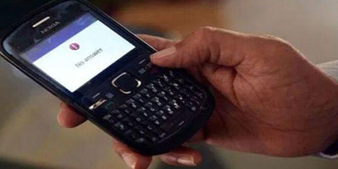 محرم میں سیکیورٹی کے پیشں نظر موبائل سر وس معطل رکھنے کا فیصلہ