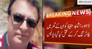 لاہور: ڈپٹی ڈائریکٹر ریونیو واسا شاہد حفیظ بیوی کے ہاتھوں قتل ، پولیس