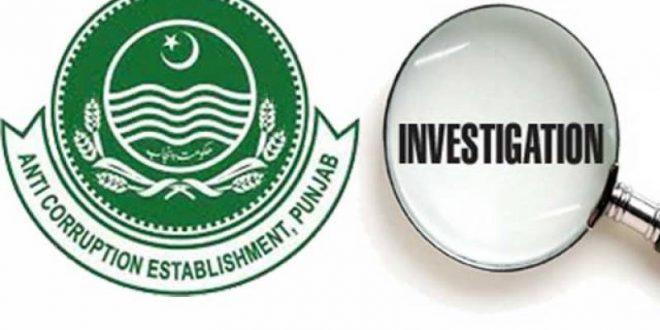 نزول برانچ ڈی سی آفس کا عملہ اینٹی کرپشن کی تحقیقات میں رکاوٹ بن گیا