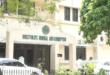 نشتر میڈیکل یونیورسٹی و ہسپتال ملتان میں کروڑوں روپے کی کرپشن کا معاملہ